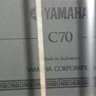فروش گیتار یاماها مدل c70
